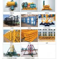 Quality 380V 50HZ Electrical 3 - 25 Ton Building Construction Self Erecting Tower Cranes For Cargo for sale