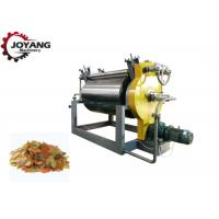 China Compact Structure High Quality Floating Flake Fish Feed Production Line 10 - 50 kg/h Capacity on sale