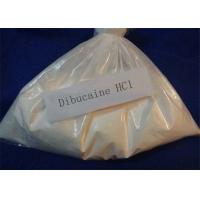 Medical Local Anesthetic Agents Dibucaine HCl With USP30 / EP6 / JP14 Standard Manufactures