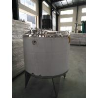 Ice Cream Mixing Tank , Stainless Steel Heated Mixing Tank Cooling Maturation Aging Manufactures