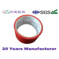 Buy cheap Red Green Blue Yellow Colored Adhesive Tape , BOPP Packing Tapes from wholesalers