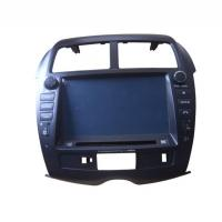 mitsubishi asx 8 39 39 hd car stereo auto radio gps navigation. Black Bedroom Furniture Sets. Home Design Ideas