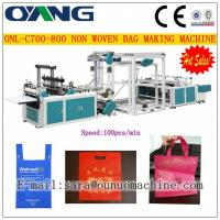 China ONL-C 700-800 Automatic non woven T-shirt bag making machine on sale