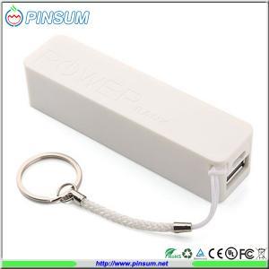 China Universal Portable Mobile Power bank 2600mah for mobile phone on sale
