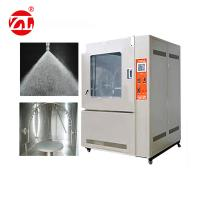 Waterproof Rubber Testing Machine Test Anti-Rain And Waterproof Performance Products Manufactures