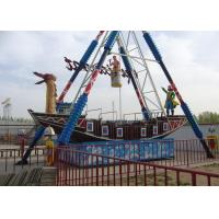 Outdoor Playground Pirate Boat Ride , 60 Degree Pirate Ship Carnival Ride Manufactures