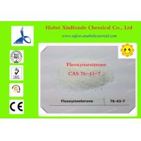 Fluoxymesterone / Halotestin Cutting Cycle Steroids Muscle Building Steroids CAS 76-43-7 Manufactures