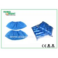 CE ISO Economical PE Disposable Shoe Cover One Time Use environment Manufactures
