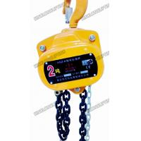China 2 Ton Lifting Chain Block , Ratchet Chain Block HSZ-K Series Steel Material on sale