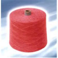 China 100% cotton chenille yarn raw white and colored on sale