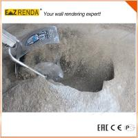 Quality 2m³/ Hour High Speed Li Battery Mobile Cement Mixer For Ceramic Tiles for sale