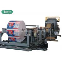 Energy Conservation Kraft Paper Bag Making Machine with 4 Color Printer Manufactures