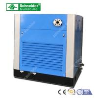 Quality Water Lubricated Screw Air Compressor VFD Energy Savings 620 Kg 0.35~1.72 m³/min for sale
