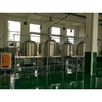 3 Phase 380V Stainless Steel Brewing Equipment Microbrewery Fermenter Manufactures