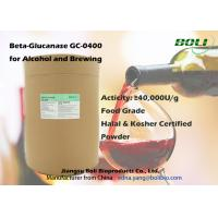 Powder Beta Glucanase GC - 0400 For Brewing , Food Grade Biological Enzymes Manufactures