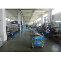 Nanjing Tianyi Automobile Electric Manufacturing Co., Ltd.