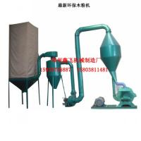 High  efficiency automatic wood powder machine Manufactures