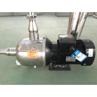 Professional Residential Fruit Juice / Tea / Drinking Water Treatment Systems Manufactures