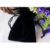 OEM Service Pure Color Velvet Jewellery Pouches Soft Fabric Material Manufactures