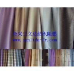 China 100% polyester Permanent Flame Retardant  jacquard curtain fabric on sale