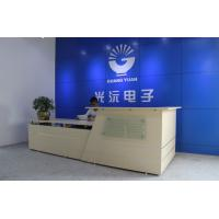 Guangzhou Light Source Electronics Co. Ltd