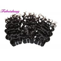 22 Inch Tangle Free Brazilian Human Hair Extensions Reinforce Weft Grade 7A Manufactures