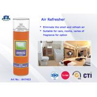 Portable Household Cleaner Air Refresher , Air Frehser Spray for Home Cleaning Products Manufactures