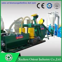 500-700KG/H Capacity Mobile Small Complete Biomass Pelleting Plant Manufactures
