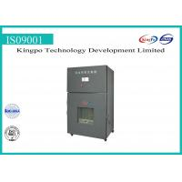 Multi Function Battery Testing Equipment Battery Crush Tester OEM / ODM Available Manufactures