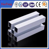 30x30 Industrial Aluminum Profile for structural aluminum beams Manufactures