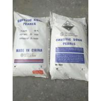 China 99% Purity Sodium Hydroxide Caustic Soda Flakes White Pearls Industrial Grade on sale