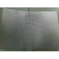 industry Titanium Woven Wire Mesh , Steel metal Mesh Cloth corrosion resistant Manufactures
