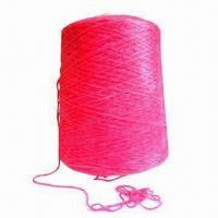 China Chenille Yarn, Suitable for Knitting Sweater and Weaving Upholstery Fabric on sale
