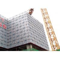6061-T6 Aluminum Construction Formwork System Permanent Formwork For Concrete Walls Manufactures
