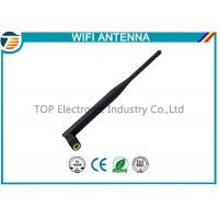 CE High Gain Omnidirectional Wifi External Antenna 2.4GHz 2 DBi 5 DBi 7 DBi Manufactures