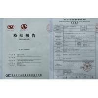 Guangzhou Xibolai Hair Products Firm Certifications