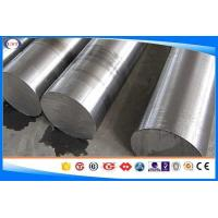 Structural Alloy Steel Round Bar With Hot Forming Temperature 1100 - 850c Manufactures