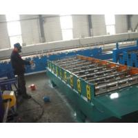 Golden intergrity rool forming machine  Co., Ltd