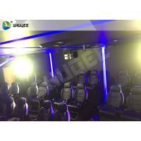 Customizable Arc Screen 5D Cinema Equipment Rides Cabin For Game Zone Manufactures
