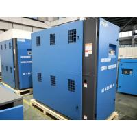 China Rotor Oilless Scroll Compressor/ Silent Oilless Air Compressor 16.5KW/22HP on sale