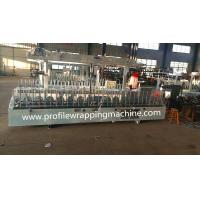 india profile wrapping machine from china supplier Manufactures