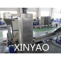 Automatic Vertical Plastic Dewatering Machine Corrosion - resistant Manufactures