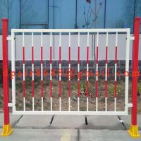 extensible fence Manufactures