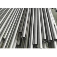Cold Drawn Ferritic Stainless Steel Tube Pressure Resisting S41000 Length 20FT Manufactures