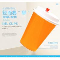 Quality Custom Stadium PP Plastic Cup 24 Oz  Strong Freeze Resistance BSCI Standard for sale
