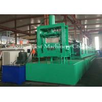 Buy cheap Rack Box Beam Forming Machine Autoatice Change Size With Hydraulic Decoiler from wholesalers