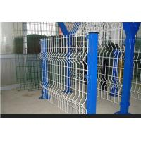 High Strength Steel Wire Metal Fence , 3D Bending Wire Mesh Garden Fence Panels Manufactures