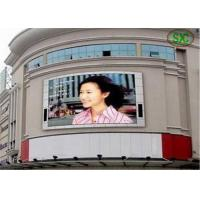 High Solution P10 LED Display Module 1/4 Scanning Outdoor 160mm x 160mm Manufactures