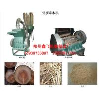 High quality chips machine Manufactures