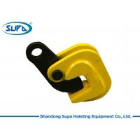 China High Efficiency Horizontal Plate Lifting Clamps , Plate Clamps For Lifting Stainless Steel on sale